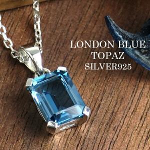(ロンドン ブルー トパーズ 青 雫型 ネックレス レディース 11月 誕生石 天然石 パワーストー...