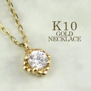 一粒 ダイヤモンド ネックレス レディース ゴールド K10 アンティーク風 10金 記念日 誕生日 ギフト プレゼント 天然石 誕生石 4月|alize