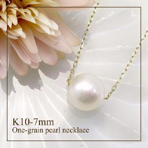 あこや真珠 ネックレス レディース ゴールド パール 7〜8mm 一粒 本真珠 K10 あこや真珠ネックレス|alize