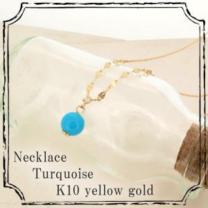 ターコイズ ネックレス レディース ダイヤモンド トルコ石 ゴールド K10 天然石 誕生石 12月|alize