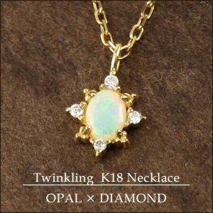 K18 ゴールド オパール ネックレス レディース 18金 ダイヤモンド 0.02ct ゴールドネックレス オクタグラム|alize