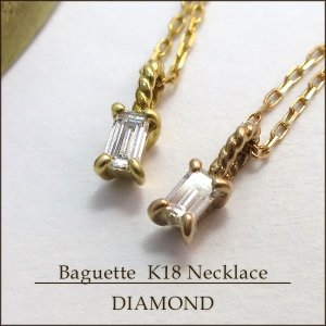 K18 ダイヤモンド ネックレス レディース ゴールド スクエア 天然 ダイヤ 18金 誕生日 記念日 プレゼント ギフト K18ネックレス|alize