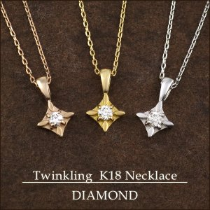 K18 ゴールド ダイヤモンド ネックレス レディース ダイヤ型 18金 ひし形 菱形 ダイヤ 四角 ギフト ホワイト ピンク イエロー プレゼント ダイヤ型ネックレス|alize