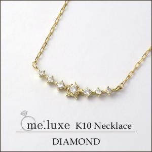 天然ダイヤモンド ネックレス ゴールド レディース スター 星型 ライン バー 10金 K10 ギフト 人気 ブランド me.luxe|alize