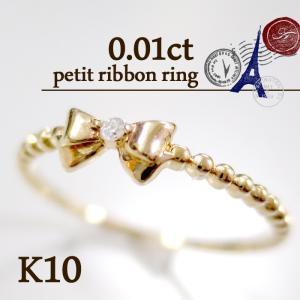 リング レディース 指輪 リボン ピンクゴールド K10PG...
