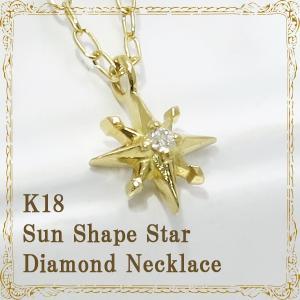 K18 ゴールド ダイヤモンド スター ネックレス レディース 18金 星 イエローゴールド 星型 プレゼント ギフトBOX|alize