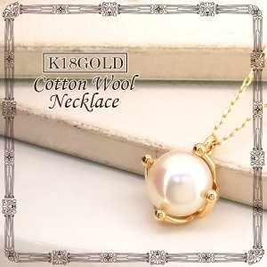 K18 パール ネックレス レディース 一粒 淡水 花 パールネックレス ゴールド 18金 天然石 6月 誕生石|alize