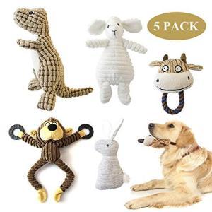 犬おもちゃ 噛むおもちゃ 犬噛むおもちゃ 音の出るおもちゃ 犬用噛むおもちゃ 犬ペットおもちゃ 5個セット ス all-box-1-100