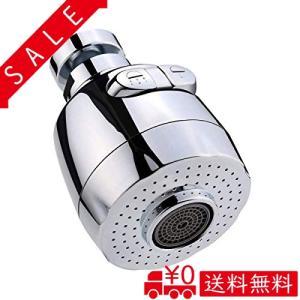 蛇口 シャワー節水 キッチンシ フィルター 360度回転 2段階モード 押すボタン 水跳ね防止 に適し 洗面台 浴室|all-box-1-100