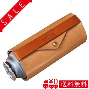 Roost Outdoors CB缶 ガス缶カバー ガス缶 カセットボンベ カセット ガス カバー 本革 レザー ケース|all-box-1-100