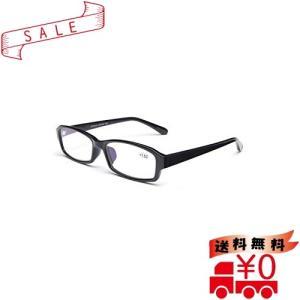 老眼鏡 おしゃれ ブルーライトカット メンズ レディース 軽量 高品質 TR90 視力保護 スクエア型 高級ガラス (ブ|all-box-1-100