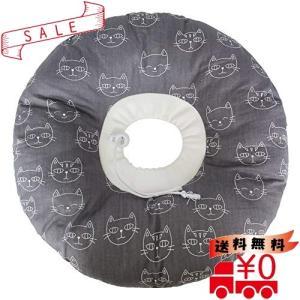 Alien Pet 猫 犬 エリザベスカラー 新発想 軽量 介護 (XS, 猫柄) all-box-1-100