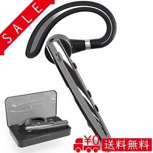 Bluetooth ヘッドセット5.0 Simex ワイヤレスブルートゥースヘッドセット 耳掛け 高音質片耳 携帯電話用 ハンズフリ|all-box-1-100