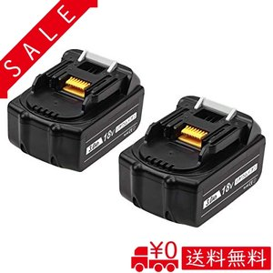 DodopR マキタ18vバッテリー バッテリー18v 18vマキタ互換バッテリーマキタバッテリー BL1830 3000mAh 大容量 電動工具|all-box-1-100