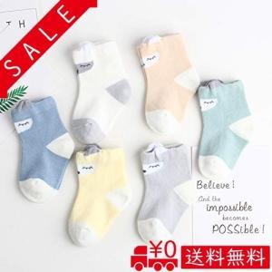 (6足セット) Hapipana 新生児 乳幼児 靴下 キッズ ベビー ソックス 綿 保温 柔らかい 可愛い 動物モチーフ 滑り止め|all-box-1-100