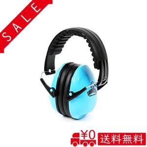 YorkShin(ヨークシン) イヤーマフ 子供用 防音 【聴覚過敏のお子様にも】 (ブルー)|all-box-1-100