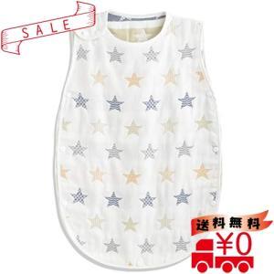 TWONE(トォネ)スリーパー ベビー 赤ちゃん 寝袋 6重ガーゼ (商標6247448) 女の子 男の子 オーガニックコットン100|all-box-1-100