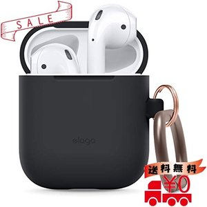 elago AIRPODS HANG CASE Air Pods ケース カラビナ リング 付属 シ...