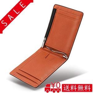 Vemingo マネークリップ 小銭入れ付き メンズ 財布 二つ折り 7枚カード入れ 札ばさみ レザー|all-box-1-100
