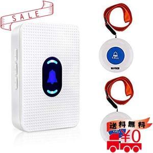 Daytech ワイヤレス 呼び出しベル 介護者 ページャ 警報 システムSOS コール ボタン 患者 高齢者 向け パーソナル|all-box-1-100