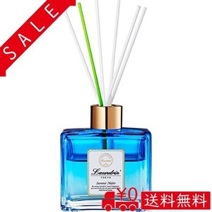 ランドリン ルームディフューザー サマーモヒートの香り 80ml|all-box-1-100