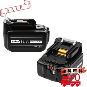 Reoben 【互換品】BL1460B マキタバッテリー マキタ14.4vバッテリー マキタ6.0ah バッテリー マキタ互換バッテリー|all-box-1-100