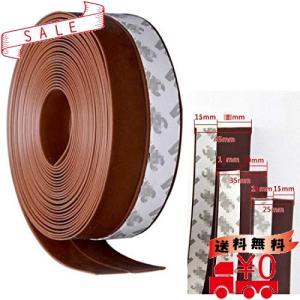 風防止テープ 隙間テープ 補修テープ 自動ドア サッシ防風 防寒 冷暖房効率アップ 騒音対策 ホコリ侵入防止 窓|all-box-1-100