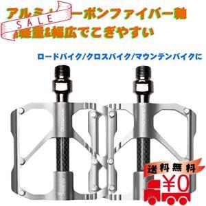 Promend【新素材】カーボンファイバー 自転車ペダル 超軽量 3ベアリング 左右セット 耐久性抜群 競技用 マウンテ|all-box-1-100