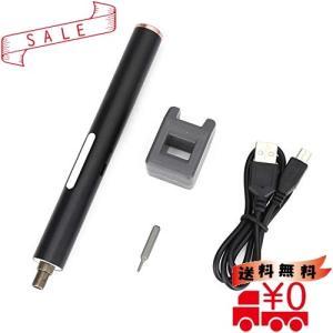 Salinr 精密ドライバー 電動ドライバー ペン型電動ドライバー USBミニドライバー 電動 小型 USB充電式 携帯電話 カ|all-box-1-100