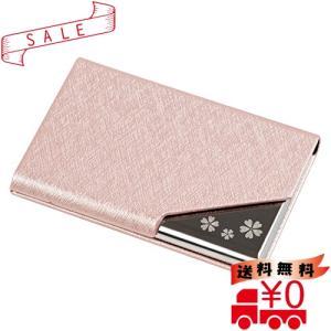 Fukuhana 名刺入れ ケース ビジネス レディース カラフル 8色 名刺が折れない|all-box-1-100