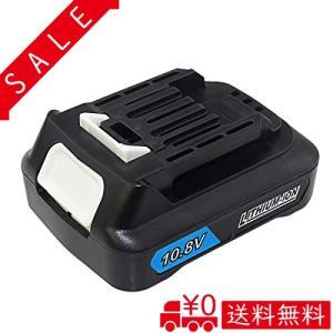 BasterBL1015マキタ10.8Vバッテリーマキタ互換バッテリーマキタバッテリーマキタ3.0AhバッテリーBL1040 BL1050 BL1060対応|all-box-1-100