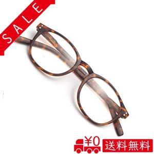 JO(ジ―オ―)遠近両用 老眼鏡 ボストン リーディンググラス超軽量 おしゃれ ブラック ブラウン メンズ レデ|all-box-1-100