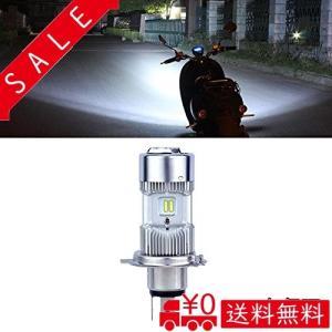 バイク用ledヘッドライト H4 HS1 直流電流 GREENBEAN Hi/Lo切替 両面発光 4000LM 6500K 12V24V車対応 creeチップ 冷却フ|all-box-1-100