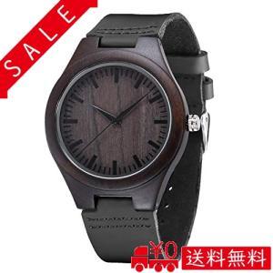腕時計 木製, shifenmei S5520 軽量 黒檀木 メンズ クオーツウォッチ 日本製 木製腕時計 レディース 金属アレルギ|all-box-1-100