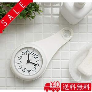 バスルーム時計 防水クロック 掛け時計 ウォールクロック 吸盤付き 防水 静音 浴室 キッチン お風呂 家庭用 お|all-box-1-100