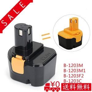 REEXBON Ryobi リョービ 12V バッテリー B-1203M1 B-1203F2 B-1203T 電池パック対応 互換バッテリー 1300mAh 高品質 B-1203C B-1203M|all-box-1-100