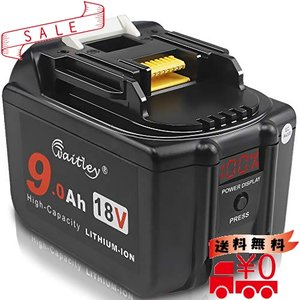 Waitley マキタ BL1830 18V 互換 バッテリー 9.0Ah 9000mAh BL1840 BL1850 BL1860 BL1890 対応 リチウムイオンバッテリMakita互換電|all-box-1-100