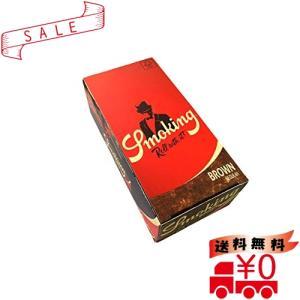 smoking [スモーキング]ブラウン シングル(70mm) ペーパー 60枚入り50ブックレット(1箱) 手巻きタバコ 巻紙|all-box-1-100