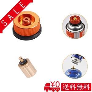 ガス詰め替えアダプター リフィルアダプター ガスタンクアダプター ストーブコネクタ CB缶 OD缶 ガス充填 ガス|all-box-1-100