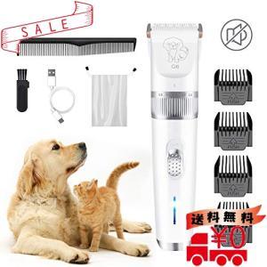 Sugarman 犬 猫 バリカン ペット バリカン プロ用 犬トリミングバリカン 充電式 コードレス 低騒音 低振動 高精度 all-box-1-100