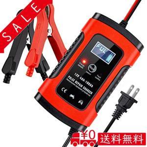 バッテリー 充電器 カーバッテリー バッテリーチャージャー LED バッテリーチャージャー メンテナンス充電器|all-box-1-100