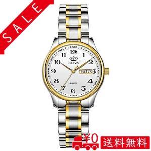 うで時計 レディース 腕時計 時計 れでいーす 女性用 クオーツ ブランド かわいい おしゃれ 防水 カジュアル 日|all-box-1-100