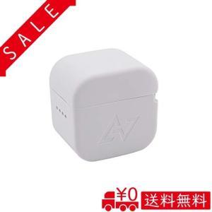 AVIOT TE-D01g専用 シリコンケース SC-01g コンパクト 充電 シリコン 軽量 イヤ...