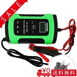 HaoGu カーバッテリー充電器全自動バッテリー充電器スマートバッテリー充電器完全にインテリジェントなユニバ|all-box-1-100