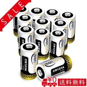 CR123A 電池 Keenstone 3Vリチウム電池 qrio 電池 キュリオロック ウェポンラ...