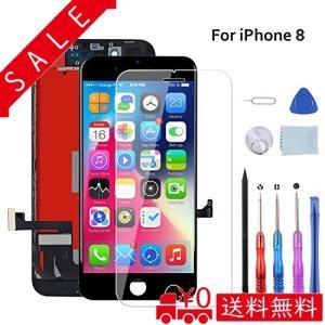 For iPhone 8 フロントパネル 液晶パネル 画面交換 LCD交換 、4.7 インチ用ガラス修理【強化ガラスフィルム 修理工|all-box-1-100