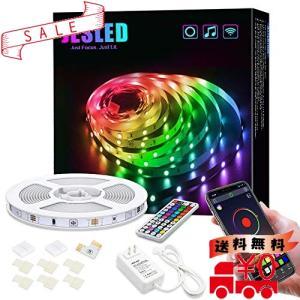 LEDテープライト Alexa、Google Home、Music Sync APPに対応 声制御/44キーリモコン制御/スマホ制御 5m RGB SMD5050 WIFIテー|all-box-1-100
