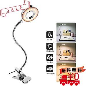 Semlos クリップライト24 LED 電気スタンド 3階段調色 10階段調光 800ルーメン 8w LEDライト 360回転 読書灯 読書ラン all-box-1-100