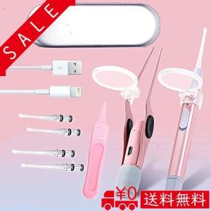耳かき ライト 耳掻 耳掃除 ピンセット LEDライト付き【 USB充電式】【拡大鏡】 みみかき お年寄り 光る 新型 光|all-box-1-100