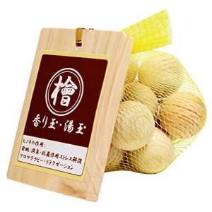 国産檜(ひのき)の香り玉(12個入り)|all-box-1-100